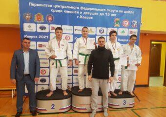 Победа на Первенстве Центрального Федерального Округа по дзюдо среди юношей до 15 лет в Коврове.